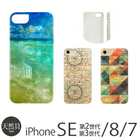 ba9e3e5648 【送料無料】【あす楽】 iPhone8 ケース / iPhone7ケース iPhone7 ハードケース 天然貝 ikins 天然貝ケース Beach  Artist Mosaic ホワイトフレーム for iPhone 7 ...