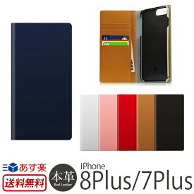 e0394712da 【あす楽】【送料無料】 スマホケース iPhone8 Plus / iPhone7 Plus ケース 手帳型 本革 カーフスキン レザー SLG  Design Calf Skin Leather Diary for iPhone7Plus ...