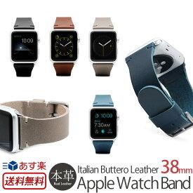 【送料無料】【あす楽】 Apple Watch バンド 40mm / 38mm 用 本革 Series 1 / Series 2 / Series 3 / Series 4 革 SLG Design AppleWatch バンド ブッテーロ レザー イタリアンレザー アップルウォッチ ベルト ブランド おしゃれ メンズ レディース applewatch4 ベルト