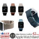 AppleWatch バンド Series 2 本革 SLG Design Apple Watch 42mm 用 バンド ブッテーロ レザー 【送料無料】 イタ...