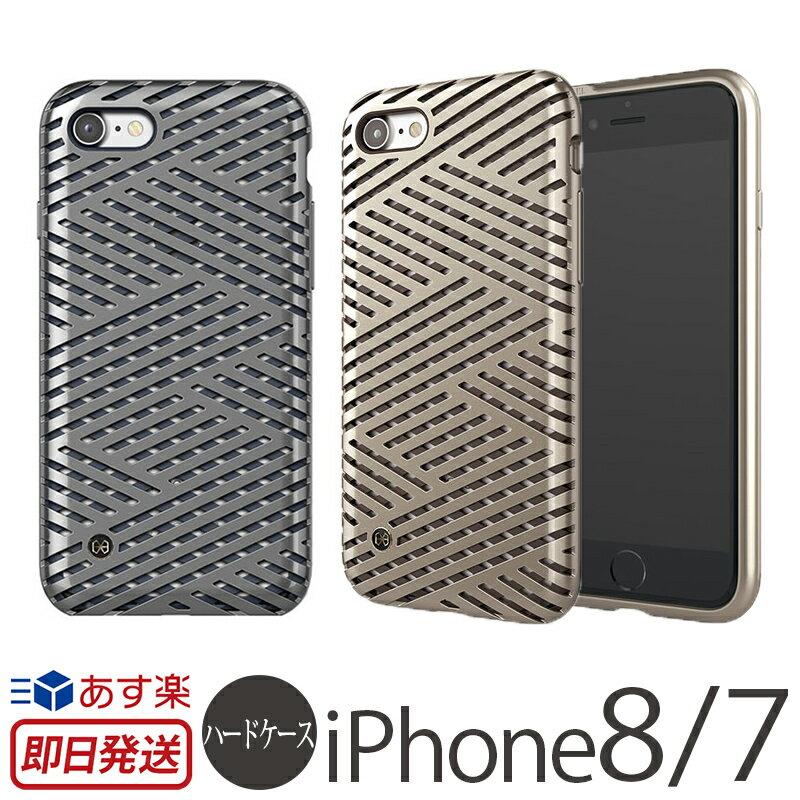 【送料無料】【あす楽】 iPhone8 ケース / iPhone7ケース ハードケース STI:L KAISER for iPhone 7 スマホケース iphone7 カバー アイフォン8 ケース アイフォン7 iPhoneケース シャンパンゴールド チタン ブランド メンズ かっこいい