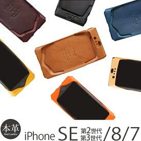 【送料無料】【あす楽】 iPhone SE 第2世代 / iPhone8 ケース / iPhone7 ケース カバー 本革 レザー Vintage Revival Productions i7 Wear スマホケース アイフォン iPhoneケース イタリアンレザー 革 カバー ブランド ハンドメイド 本革ケース 携帯ケース SE2 2020