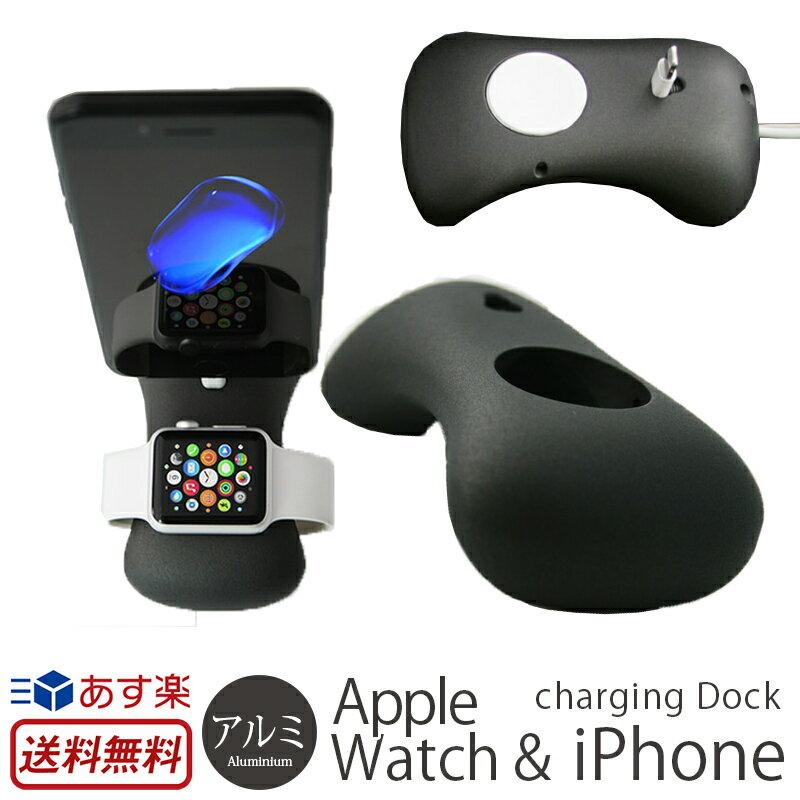 Apple Watch 充電スタンド iPhone スタンド 充電 Lightningコネクタ 対応 アルミ watt-nave design 日本製 StandStill+ 【送料無料】 Applewatch 充電 アップルウォッチ アイフォン ホルダー プレゼント 人気 おしゃれ