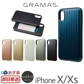 【あす楽】 iPhone XS ケース / iPhone X ケース ハードケース GRAMAS COLORS Rib Hybrid Case CHC50317 for iPhoneXS ケース スマホケース アイフォンX カバー iPhoneXケース ブランド iPhoneケース iPhone 10S アイフォン10Sケース ギフト おしゃれ かわいい グラマス