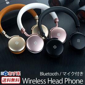 【あす楽】【送料無料】 ヘッドホン FUTURE Bluetooth ヘッドフォン TURBO2 ワイヤレス iPhone 音楽 スマホ マイク付き ワイヤレスヘッドフォン おしゃれ ブルートゥース 4.1 高音質 有線 両耳 楽天 通販 ブランド プレゼント