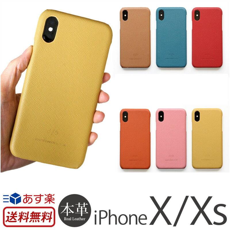 【あす楽】 iPhone XS ケース / iPhone X ケース 本革 レザー DUCT Saffiano Embossed Leather Shell Case for iPhoneXS ケース アイフォンX スマホケース カバー ブランド かわいい iPhoneケース iPhone10S アイフォン10 ハンドメイド サフィアーノ おしゃれ iPhone 10S