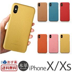 【あす楽】 iPhone XS ケース / iPhone X ケース 本革 レザー DUCT Saffiano Embossed Leather Shell Case for iPhoneXS ケース アイフォンX スマホケース カバー ブランド iPhoneケース iPhone 10 アイフォン10 ハンドメイド サフィアーノ おしゃれ iPhone 10S 携帯ケース