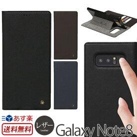 【送料無料】【あす楽】 Galaxy Note8 ケース 手帳 レザー STI:L WALLET STAND CASE for GalaxyNote8 手帳型 スマホケース SC-01K ギャラクシー SC01K SCV37 ギャラクシーノート8 カバー GalaxyNote8ケース 手帳型ケース カード収納 Samsung