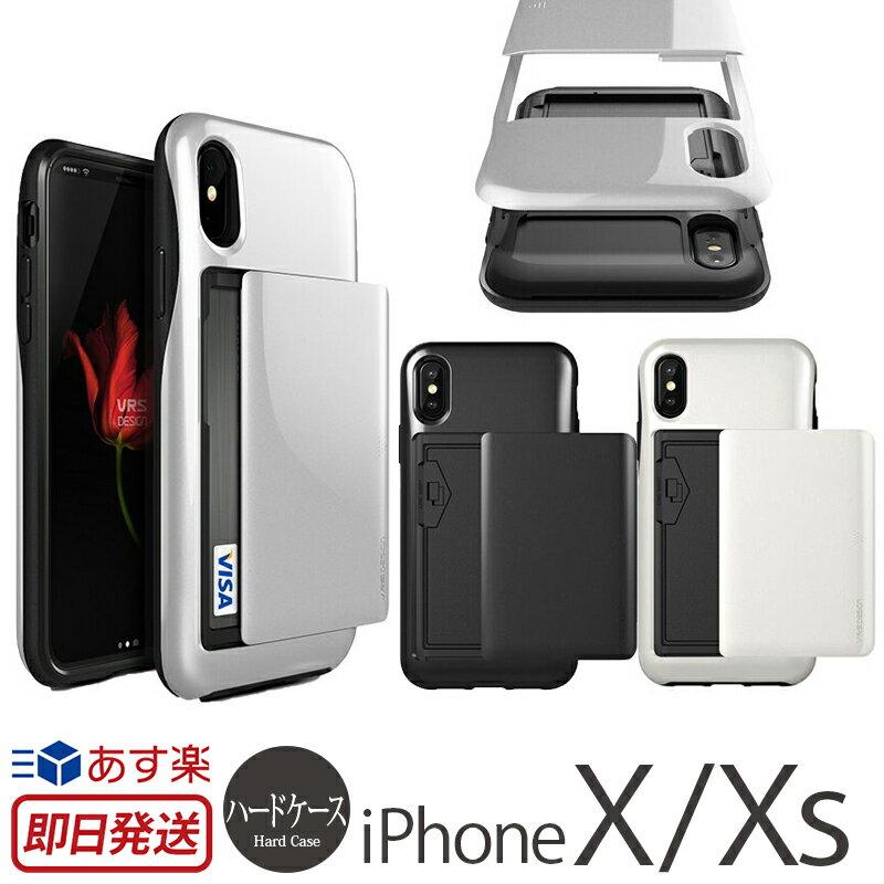 【あす楽】 iPhone X ケース ハードケース VRS DESIGN Damda Glide ( MIL ) for iPhoneX ケース スマホケース アイフォンX カバー 耐衝撃 衝撃吸収 カード収納 iPhoneXケース ブランド iPhoneケース iPhone10 アイフォン10 ギフト プレゼント