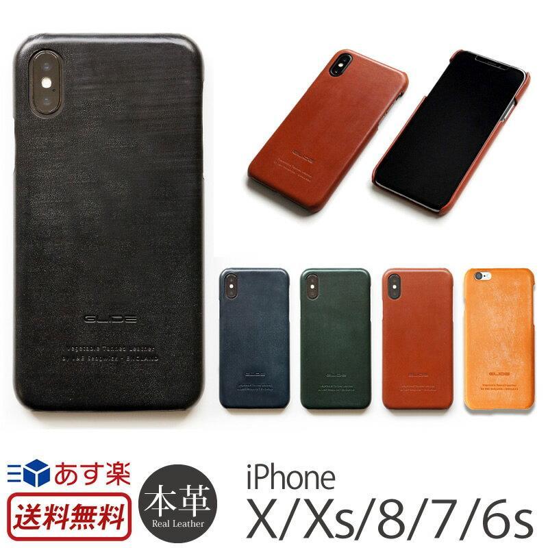 【送料無料】【あす楽】 iPhone XS ケース / iPhone X ケース / iPhone8 ケース / iPhone7ケース / iPhone6s / iPhone 10S 本革 ブライドルレザー GLIDE Bridle Leather Case iPhoneケース スマホケース アイフォンX カバー ブランド アイフォン8 アイフォン7 おしゃれ