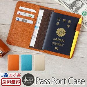 【送料無料】 【あす楽】 パスポートケース おしゃれ DUCT CPG-404 パスポートカバー 革 本革 レザー ブランド カード 航空券 搭乗券 エアーチケット トラベル 海外旅行 旅行用品 男性 女性 男女