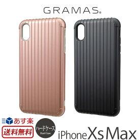 【送料無料】【あす楽】 iPhone XS Max ケース ハードケース GRAMAS COLORS Rib Hybrid Shell Case for iPhoneXSMax iPhoneケース ブランド iPhone10s Max スマホケース アイフォン10 sMax アイフォンXSMax カバー アイフォン テン エス マックス アイホン