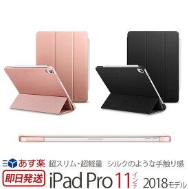 【あす楽】iPad pro 11 ケース 2018 ケース 手帳型 レザー ウルトラスリム Smart Folio Case Gentility for iPad Pro 11 ケース iPadカバー レザー 11インチ アイパッド ケース カバー スリム おしゃれ 手帳型ケース ブランド