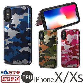 【あす楽】 iPhone XS ケース / iPhone X ケース ハードケース 背面 収納 motomo CAMO CARD FOLDING CASE for iPhoneX / iPhoneXS カバー スマホケース アイフォンX 10 iPhoneケース ブランド iPhone10 ケース アイホンxsケース