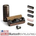 ワイヤレスイヤホン Bluetooth 5.0 防水 スポーツ 完全ワイヤレスイヤホン PaMu Scroll 高音質 ワイヤレス イヤフォン…