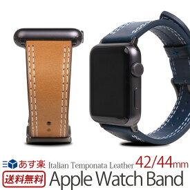 【送料無料】【あす楽】 Apple Watch バンド レザー 革 44mm / 42mm 用 Series 1 / Series 2 / Series 3 / Series 4 / Series 5 本革 SLG Design Apple Watch Italian Temponata Leather アップルウォッチ ベルト おしゃれ ブランド メンズ レディース ギフト ベルト