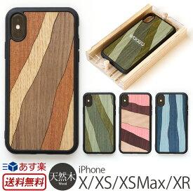 【送料無料】【あす楽】 iPhone XS / iPhone X / iPhone XR / iPhone XS MAX 木製 ハードケース WOOD'D Real Wood Snap-on Covers MONOCHROME for iPhoneXS 10S スマホケース アイフォン カバー おしゃれ ブランド iPhoneケース 木目 天然木 木 かわいい