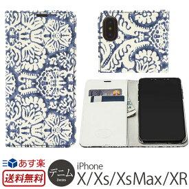 0e6420e6fd 【あす楽】【送料無料 】 アイフォンX ケース iPhone XS / iPhone X / iPhone XS Max / iPhone XR ケース  手帳 デニム ペイズリー Zenus Denim Paisley Diary for ...
