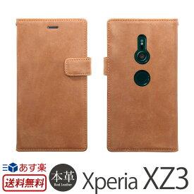 【送料無料】【あす楽】 Xperia XZ3 手帳型ケース 本革 レザー ZENUS Vintage Diary for Xperia XZ3 ケース 手帳型 XperiaXZ3 カバー 手帳 エクスペリアXZ3 手帳ケース エクスペリア SO-01L Xperia SO01L スマホケース SOV39 手帳カバー XperiaXZ3ケース 801SO ブランド