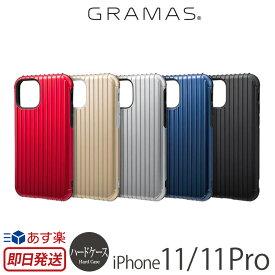 iPhone11 ケース iPhone11 Pro ケース 衝撃吸収 GRAMAS COLORS Rib Hybrid Shell Case for iPhone11 Pro アイフォン 11 iPhoneケース ブランド スマホケース 衝撃 iPhone イレブン 背面 カバー 携帯ケース 耐衝撃 ハードケース グラマス かっこいい 大人 スマホカバー