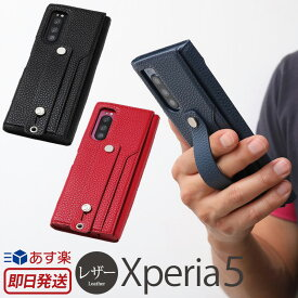 【あす楽】 Xperia 5 ケース レザー Deff clings Slim Hand Strap Case for Xperia5 エクスペリア 5 Xperiaケース ブランド スマホケース Xperia SO-01M SO01M SOV41 Xperia5ケース カード 収納 背面 カバー 携帯ケース 背面収納 皮 革 おしゃれ スタンド 機能