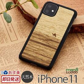 【送料無料】【あす楽】 iPhone 11 ケース 木製 ウッド ケース 天然木 Man&Wood 天然木ケース for iPhone11 アイフォン 11 iPhoneケース ブランド スマホケース iPhone イレブン 背面 カバー 携帯ケース 木 木目 ハード ケース おしゃれ iPhone XI