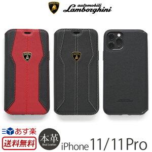 iPhone11 ケース / iPhone11 Pro ケース 手帳 ランボルギーニ 公式ライセンス 本革 iMOBO Lamborghini Genuine Leather Folio Case iPhone 11 アイフォン 11 手帳型 iPhoneケース ブランド スマホケース イレブン 手帳型