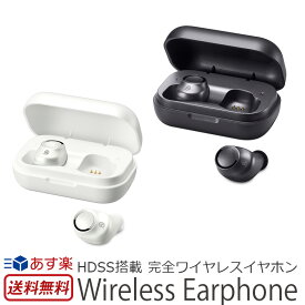【送料無料】【あす楽】 M-SOUNDS MS-TW3 完全ワイヤレスイヤホン Bluetooth 両耳 防水 iphone イヤホン ワイヤレスイヤホン 高音質 イヤフォン スポーツ 小型 音楽 スマホ ハンズフリー 通話 軽量 オートペアリング bluetooth5.0 ケース Android iphone おしゃれ ブランド