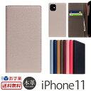 【送料無料】【あす楽】 iPhone 11 ケース 手帳型 本革 SLG Design Full Grain Leather Case for iPhone11 アイフォン…