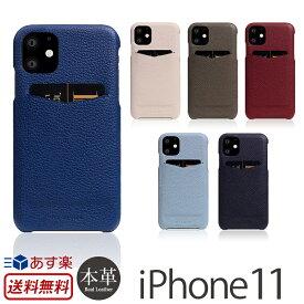 【送料無料】【あす楽】 iPhone11 ケース 本革 SLG Design Full Grain Leather Back Case for iPhone 11 アイフォン 11 iPhoneケース ブランド スマホケース iPhone イレブン 背面 カバー 携帯ケース 背面 カード収納 皮 革 レザー おしゃれ カード収納 大人 iPhone XI
