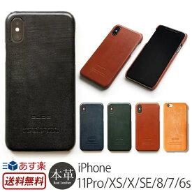 【送料無料】【あす楽】 iPhone11 Pro ケース / iPhone SE 第2世代 / iPhone X ケース / iPhone8 ケース / iPhone7ケース iPhone6s ケース 本革 ブライドル レザー GLIDE Bridle Leather Case iPhoneケース スマホケース カバー ブランド アイフォン iPhone 10 S SE2 2020