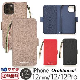 iPhone12mini iPhone12 iPhone12 Pro ケース 手帳型 レザー オロビアンコ Orobianco シュリンク PU Leather Book Type Case スマホケース アイフォン 12 ミニ プロ iPhoneケース ブランド 手帳型ケース スマホ カバー 手帳 ケース 携帯ケース おしゃれ 高級