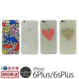 キース・ヘリング iPhone6s Plus / iPhone6 Plus ハードケース Keith Haring Collection Ice Case for iPhone6Plus iPhone6sPlus アイフォン6s アイホン6s アイホン6ケース iPhone6ケース カバー ハードカバー スマホケース キースヘリング キースへリング