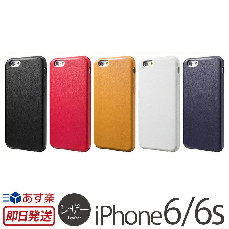 iPhone6s / iPhone6 レザー ケース Helium Super Thin PU Leather Case HL264 for iPhone6 iPhone 6 アイフォン6 アイホン6 アイホン6ケース アイホン6カバー iPhone6ケース 革 レザーケース カバー スマホケース スマホカバー 楽天 通販 P06Dec14