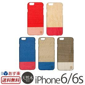 【送料無料】 iPhone6s / iPhone6 天然木ケース man&wood 天然木 ケース iPhone 6 iPhoneケース アイフォン6 アイホン6 iPhone6ケース アイホンカバー iPhone6s ハードケース カバー スマホケース 木 スマホカバー iPhone6s