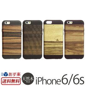 【送料無料】 iPhone6s / iPhone6 天然木ケース プロテクションタイプ man&wood 天然木 ケース iPhone 6 アイフォン6 アイホン6 iPhoneケース アイホンカバー ハードケース カバー 木 木製 スマホケース スマホカバー 楽天 通販 P06Dec14