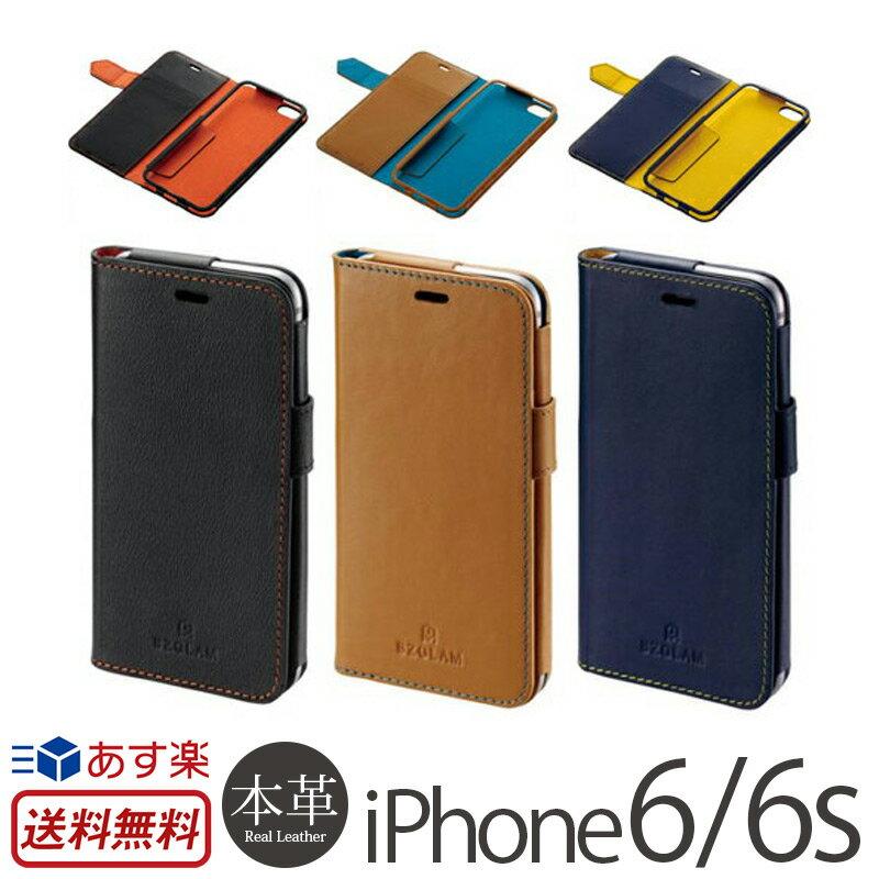 【送料無料】 iPhone6s / iPhone6 手帳型 本革 レザー ケース BZGLAM Leather Diary Cover iPhone 6 アイフォン6 アイホン6 アイホン6ケース iPhone6ケース カバー 手帳型ケース 手帳 カード 収納 フリップケース フリップ 本革ケース スマホケース スマホカバー