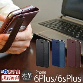 【送料無料】 iPhone6s Plus / iPhone6 Plus 手帳型 本革 レザー ケース BZGLAM Leather Diary Cover iPhone6sPlus iPhone 6 アイフォン6s アイホン6s アイホン6ケース iPhone6ケース カバー 手帳型ケース フリップケース 本革ケース レザーケース スマホケース