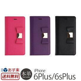 60f78c89b6 【送料無料】 iPhone6s Plus / iPhone6 Plus 手帳型 本革 レザー リボン ケース LAYBLOCK iPhone6Plus  Ribbon Classic Diary iPhone 6 Plus iPhone6sPlus アイフォン6s ...