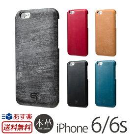 【送料無料】 iPhone6s/6 本革 ブライドル レザー ケース GRAMAS Bridle Leather Case LC835 アイフォン6s アイホン6s iPhone 6 iPhone6 カバー iPhone6ケース アイホン6ケース アイフォン6ケース スマートフォンケース 本革ケース レザーケース スマホケース イギリス 楽天