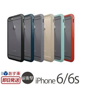348ce573d6 iPhone6s / iPhone6 衝撃吸収 ケース Colorant Case C1 iPhone 6 アイフォン6 アイホン6 アイホン6ケース  アイホン6カバー iPhone6ケース アイホンカバー 衝撃吸収 ...