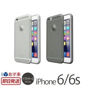 7307ad21e4 iPhone6 クリア ソフトケース TPU素材 Colorant Case C0 Soft iPhone 6 アイフォン6 アイホン6