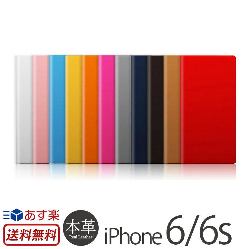 iPhone6s / iPhone6 手帳型 本革 レザー ケース SLG Design D5 Calf Skin Leather Diary iPhone 6 アイフォン6 iPhone6s アイホン6 iPhoneケース アイホンカバー 本革ケース レザーケース カバー 手帳型ケース フリップケース スマホケース 二つ折り iPhone6s