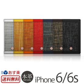 59bb5ad6c1 【送料無料】 iPhone6s / iPhone6 手帳型 本革 レザー ケース SLG Design D5 Edition Calf Skin  Leather Diary iPhone 6 アイフォン6 アイホン6 iPhoneケース アイホン ...