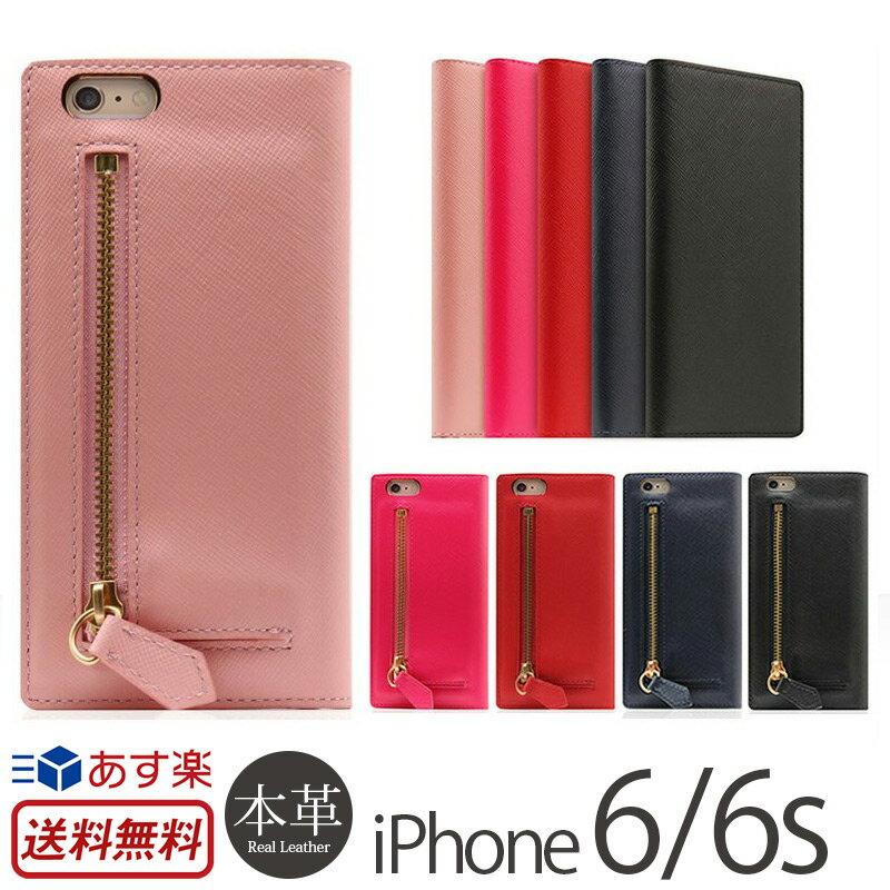 iPhone6s / iPhone6 手帳型 お財布 本革 レザー ケース SLG Design Saffiano Zipper Case アイフォン6s iPhoneケース iPhone6s アイホン6s 手帳型ケース iPhone6ケース アイホン6ケース アイフォン6ケース スマートフォンケース 本革ケース レザーケース iPhone6s