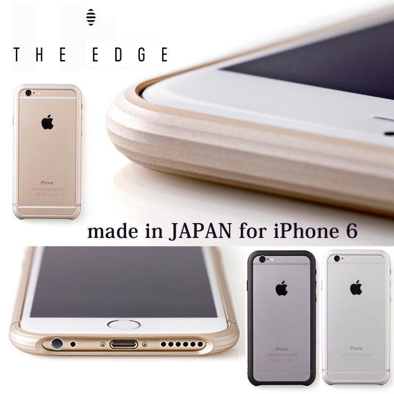 【送料無料】 iPhone6 アルミバンパー DAQ SQUAIR The Edge for iPhone 6 アイフォン6 アイホン6 アイホン6ケース iPhone6ケース カバー ケース アルミ バンパー フレーム アルミケース スマホケース スマートフォンケース ゴールド ブラック シルバー