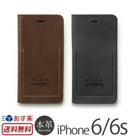 618a1426ea 【送料無料】 iPhone6s / iPhone6 手帳型 本革 レザー ケース ZENUS Black Tesoro Diary iPhone 6  アイフォン6 アイホン6 アイホン6ケース 手帳型ケース iPhone6ケース ...