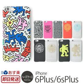 キース・ヘリング iPhone6s Plus / iPhone6 Plus ハード ケース Keith Haring Collection Hard Case / Ice Case iPhone6sPlus アイフォン6s プラス アイホン6s アイフォン6 アイホン6 アイホン6ケース スマホカバー キース キースへリング キースヘリング