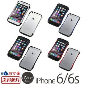 【送料無料】 iPhone6s / iPhone6 アルミバンパー Deff CLEAVE Hybrid Bumper for iPhone6s / iPhone6 アイフォン6s アイホン6s iPhone 6 iPhone6 カバー iPhone6ケース アイホン6ケース アイフォン6ケース カバー ケース アルミケース スマートフォンケース フレーム