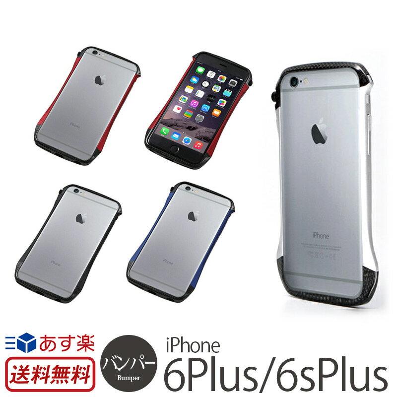 【送料無料】 iPhone6s Plus / iPhone6 Plus アルミバンパー Deff CLEAVE Hybrid Bumper for iPhone6sPlus / iPhone6 Plus アイフォン6s アイホン6s iPhone 6 iPhone6 カバー iPhone6ケース アイホン6ケース アイフォン6ケース カバー ケース アルミケース フレーム